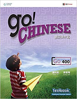 GO! Chinese Textbook Level 400 (Simplified Character Edition)