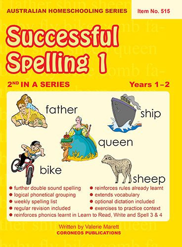 Successful Spelling 1 (Australian Homeschooling Series) (Item no. 515)