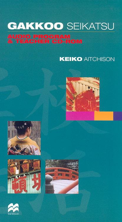Gakkoo Seikatsu Audio Programme CD and Teacher CD Rom