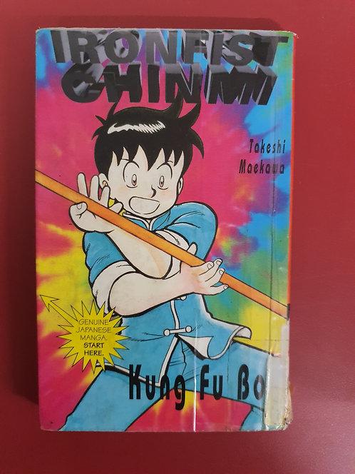 Kung Fu Boy Chinmi (SECOND HAND)