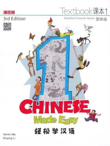 Chinese Made Easy 1 Textbook 3E Simplified Version
