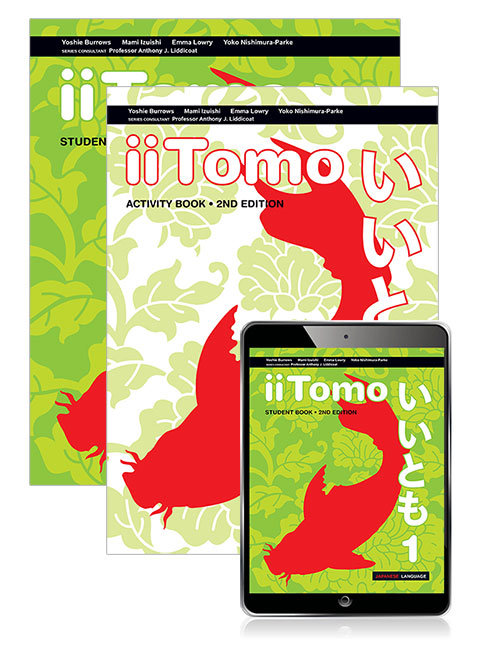 iiTomo 1 Student Book + Activity Book with Reader+ 2E (PRINT + DIGITAL)