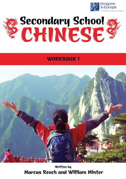 Secondary School Chinese Workbook 1