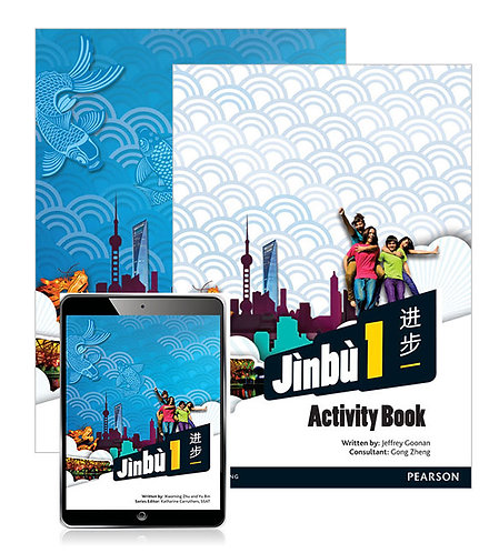 Jinbu 1 Student Book and Activity Book with Reader+ (PRINT + DIGITAL)