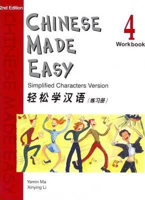 Chinese Made Easy 4 Workbook 2E