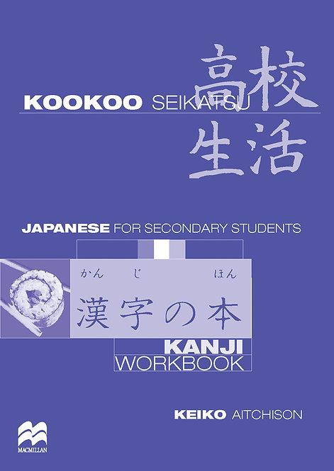 Kookoo Seikatsu Kanji Workbook
