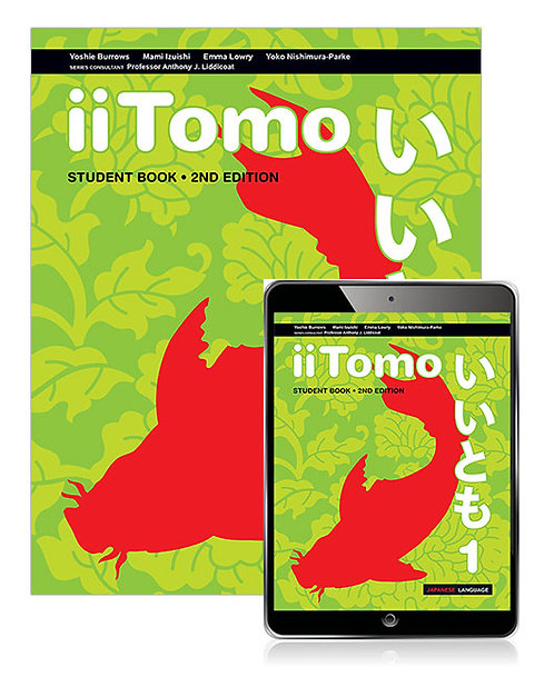 iiTomo 1 Student Book with Reader+ 2E (PRINT + DIGITAL)