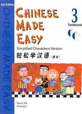 Chinese Made Easy 3 Textbook with CD 2E