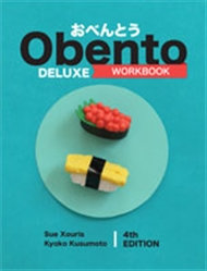 Obento Deluxe Workbook 4E