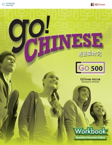 GO! Chinese Workbook Level 500 (Simplified Character Edition)