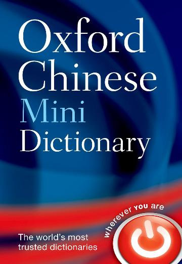 The Oxford Chinese Mini Dictionary 2E