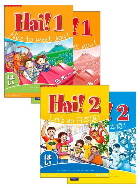 Hai! 1 & 2 Value Year Pack