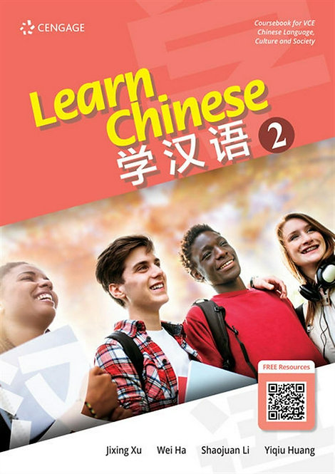 Learn Chinese 2