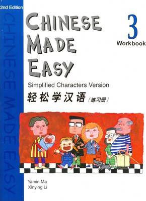 Chinese Made Easy 3 Workbook 2E