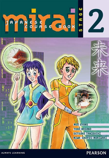 Mirai 2 Student Book