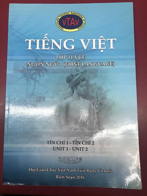 Tieng Viet Lop 11 VCE First Language (SECOND HAND)