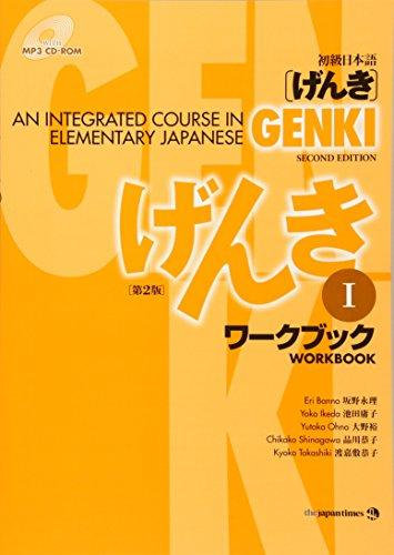 Genki: An Integrated Course in Elementary Japanese Workbook I 2E