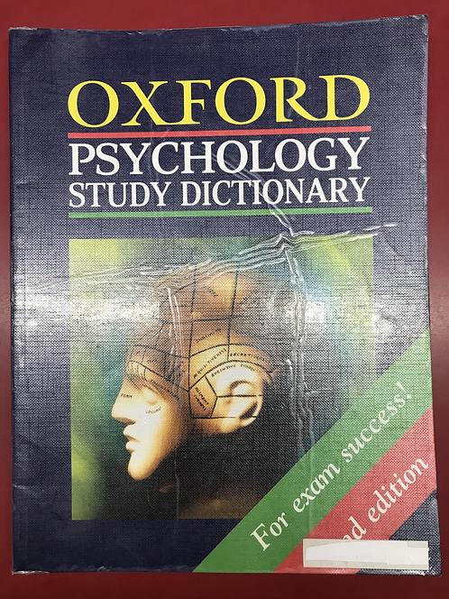 Oxford Psychology Study Dictionary (SECOND HAND)