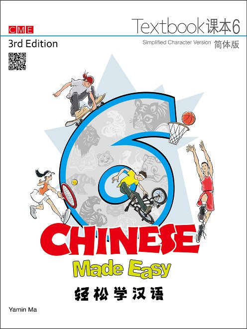 Chinese Made Easy 6 Textbook and Workbook Combo 3E Simplified Version