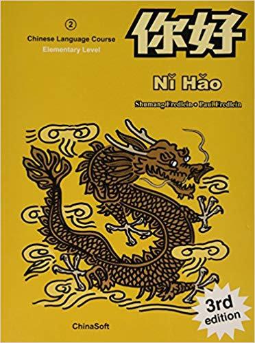 Ni Hao 2 Elementary Level: Student Textbook 3E + eText