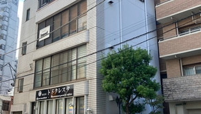 教室移転のお知らせ (10/20火曜日~)