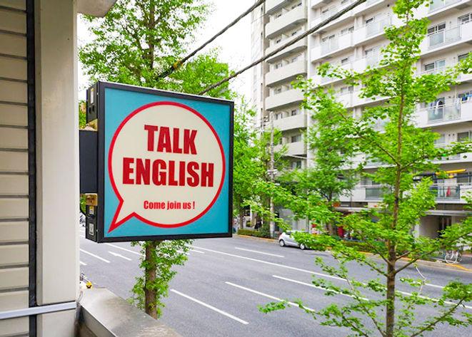 talkenglish看板.jpg
