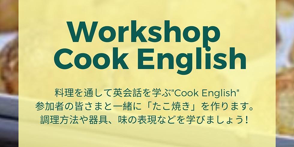 Cook English(Takoyaki)