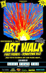 Dec2017 Art Walk featurintg Alan Fine