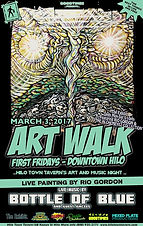 March2017 Art Walk featuring Rio Gordon