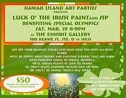 March2016 Art Walk featuring Luck of the Irish