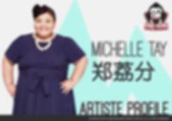 michelle profile-1.jpg