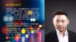 姚彣隆 Profile 2020-5.jpg