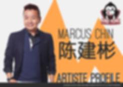 Marcus Chin-1.jpg