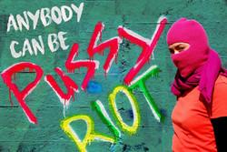 Pussy Riot promo.jpg
