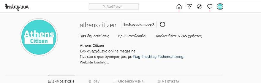 ATHENS CITIZEN INSTAGRAM.jpg