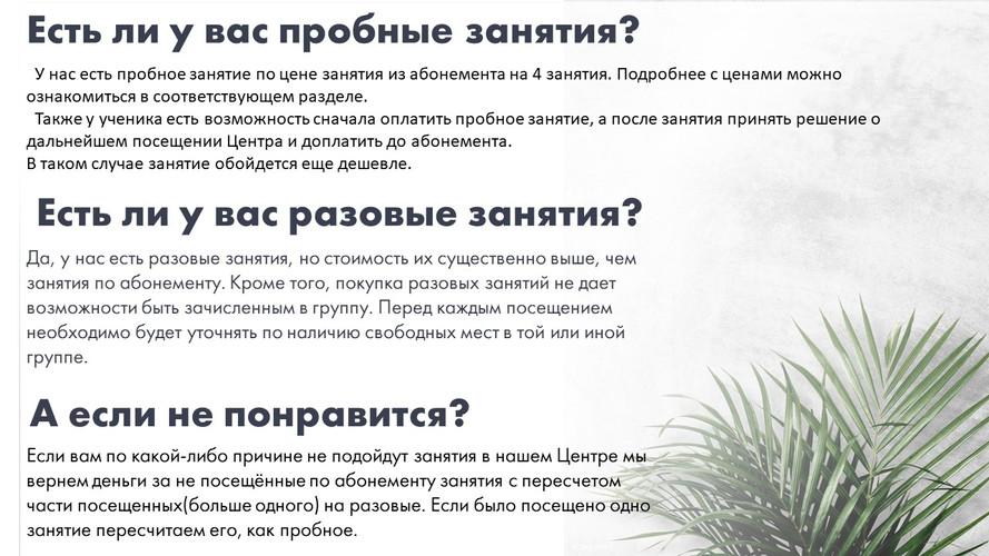 ответы на вопросы.jpg