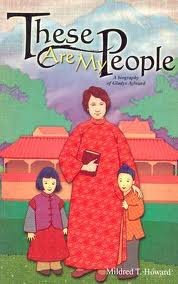 BJ Booklinks: These are My People Set