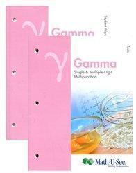 Math U See Gamma Test Book