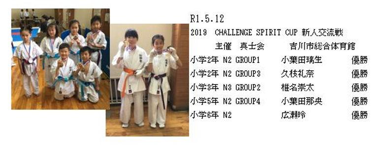 R1.5.12  CS CUP.JPG