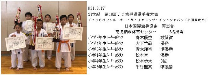 H31.3.17小田原攻め.JPG
