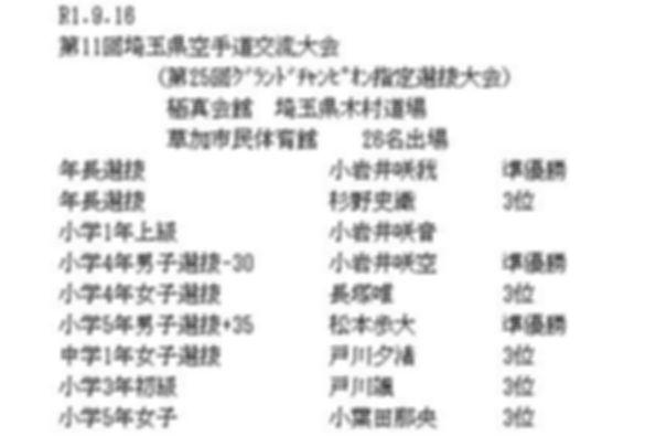 R1.9.16.JPG