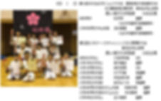 H30.1.28JKJO関東地区選抜.JPG
