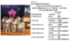 H30.6.3全関東.JPG