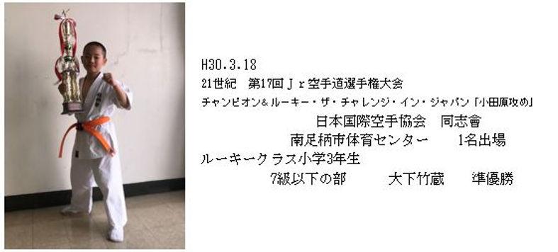 H30.3.18小田原攻め.JPG