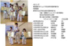 H30.5.27IKA全日本、東日本Jr.JPG