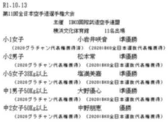 R1.10.13IBKO.JPG