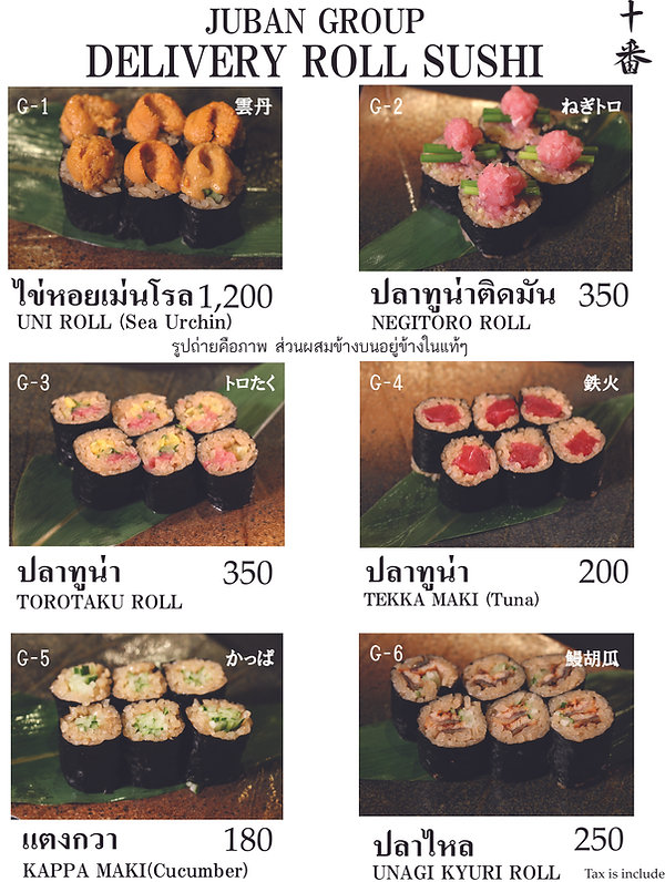 4-2JUBAN GROUP DELIVERY 2021 ROLL SUSHI.