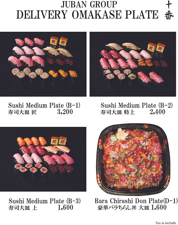 2 JUBAN GROUP DELIVERY 2021 SUSHI PLATE