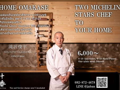 TWO MICHELIN STARS CHEF TO YOUR HOME!!!