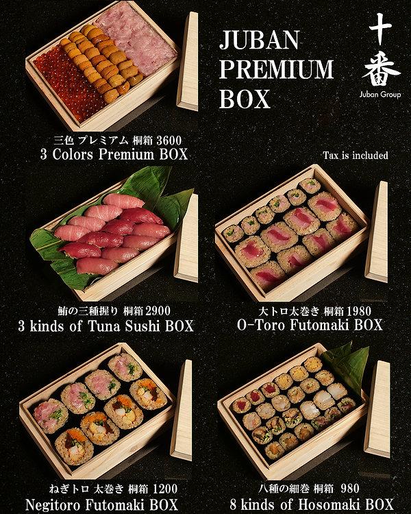 5-2 Premium Box 2021.jpg